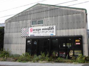 蒲郡247号沿いの輸入車販売ミニパン